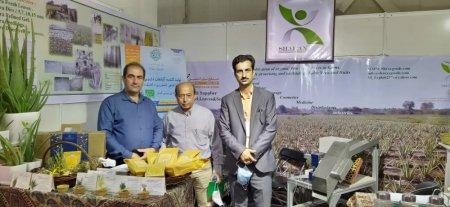 غرفه شاراکس در نمایشگاه صنایع کشاورزی